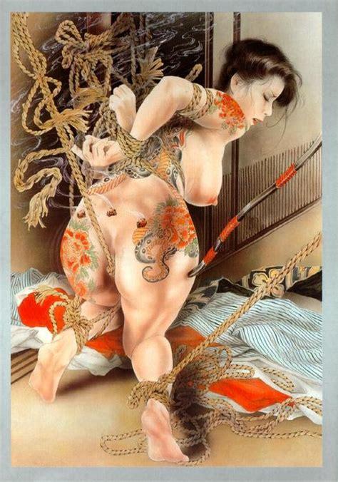 ozuma kaname slavegirl yoko hentai online porn manga