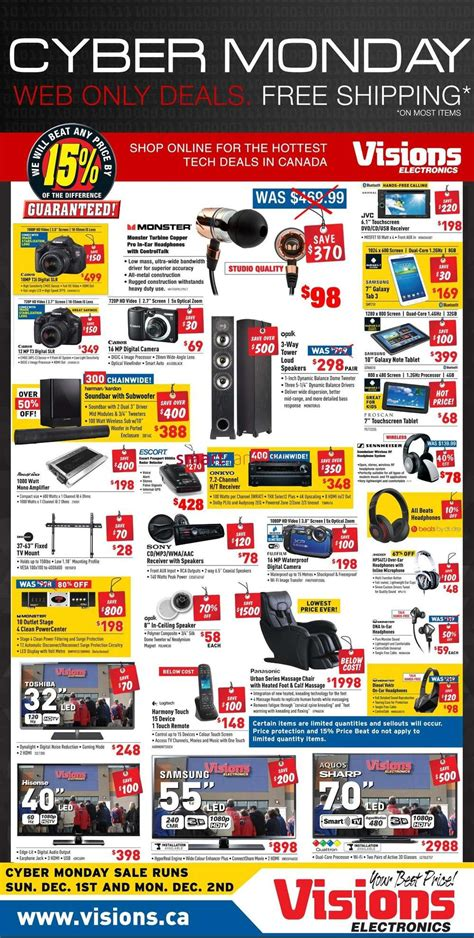 visions electronics cyber monday flyer december 1 to 2