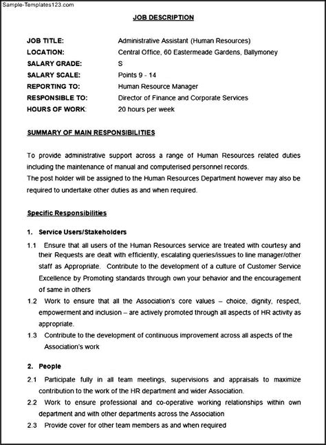 administrative assistant job description template human