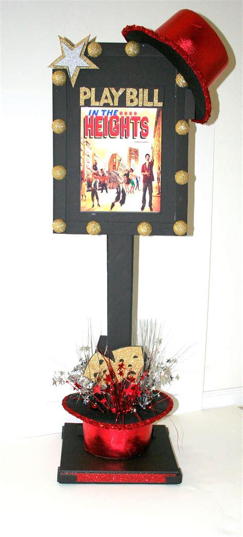 Bar And Bat Mitzvah Centerpieces Themed Centerpieces