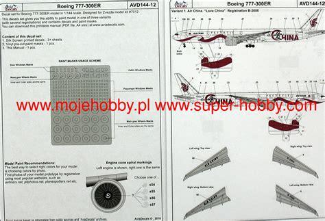 boeing 777 wiring diagram manual k