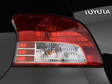 2007 Toyota Highlander Maintenance Required Light How To Reset Your Maintenance Required Light On A 2005
