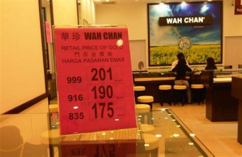 Harga V Wah kenapa anda perlu elakkan membeli emas di kedai emas