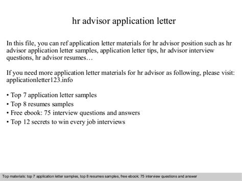 Application Letter Materi Hr Advisor Application Letter