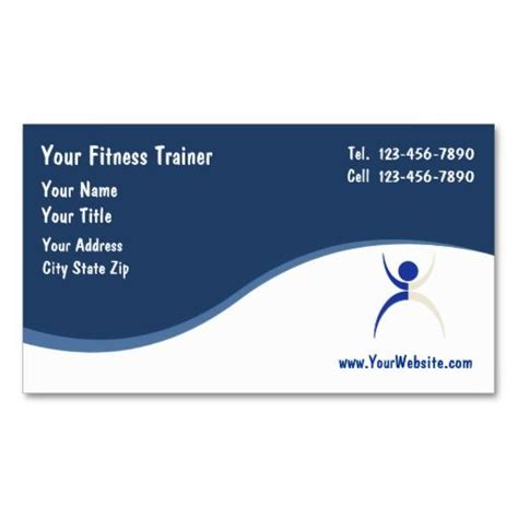 fitness business card template 17 best images about fitness trainer business cards on