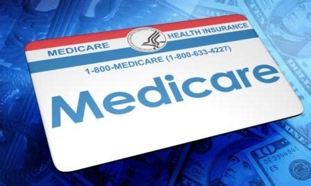 supplement insurance medicare supplement