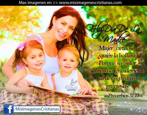 imagenes mujeres virtuosas imagenes de mujer virtuosa related keywords suggestions