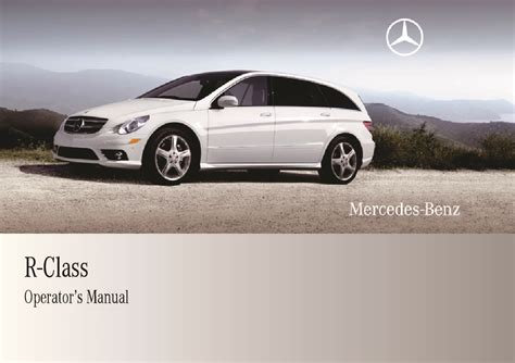 service manuals schematics 2012 mercedes benz r class on board diagnostic system service manual owners manual 2009 mercedes benz r class mercedes benz sl550 2009 r230 owner