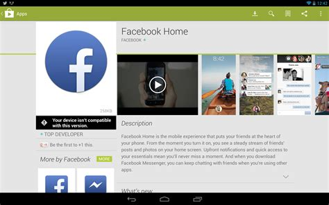 Play Store Not Showing Updates Home Is Now On The Play Store Available For