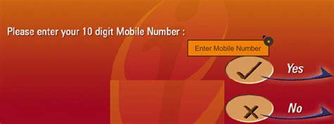 icici bank mobile change register icici bank mobile number alldigitaltricks