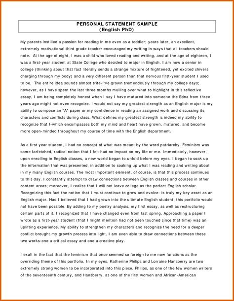 personal statements template best business template