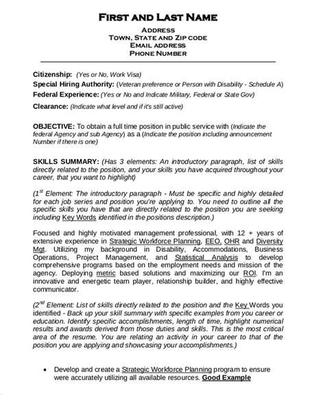 Federal Resume Template Bravebtr Federal Resume Template 2018