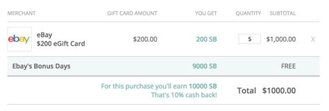 printable ebay gift certificates sold out mygiftcardsplus 10 off ebay gift cards up to