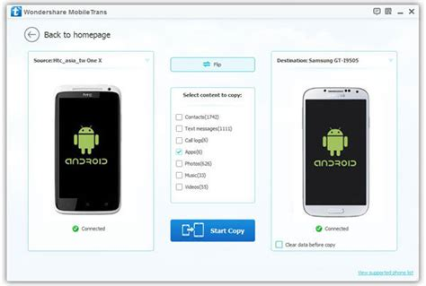 android transfer app how to transfer apps from android to android phone