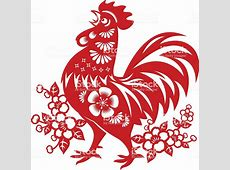 Year Of The Rooster Papercut Stock Vector Art & More ... 2017 Chinese New Year Free Clip Art