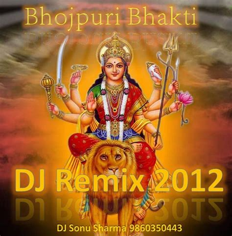download bhojpuri mp3 dj remix song khesari lal video song newhairstylesformen2014 com