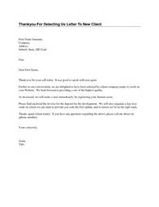 Thank You Letter Client For New Business business thank you letter customer and business thank you letter