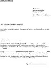 Lettre Demande De Vacances A Employeur Exemple De Lettre De Demande De Report De Cong 233 S Pay 233 S Par L Employeur Actualit 233 S