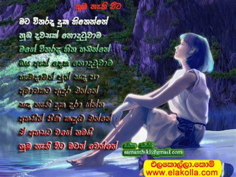 free download sinhala visual songs download image sinhala love wadan pc android iphone and