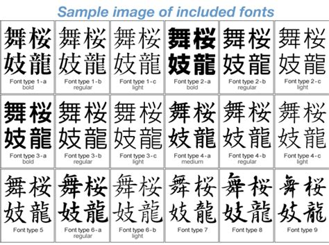 tattoo fonts kanji design fonts style