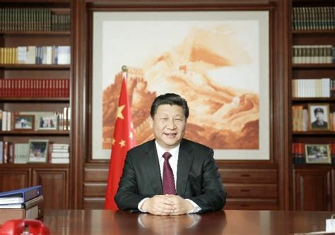 president xi jinping delivers 2016 new year message no turning back from reforms says president xi in newyear