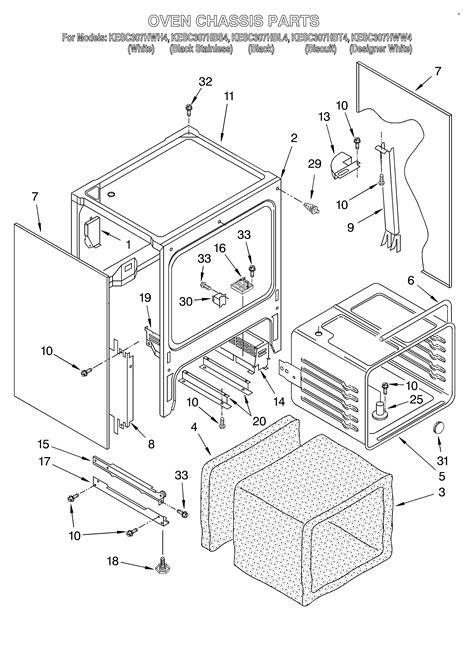 kitchenaid superba refrigerator parts diagram kitchenaid superba oven door schematic get free image