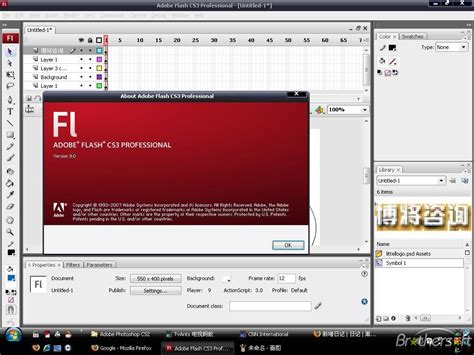 adobe flash cs3 free trial