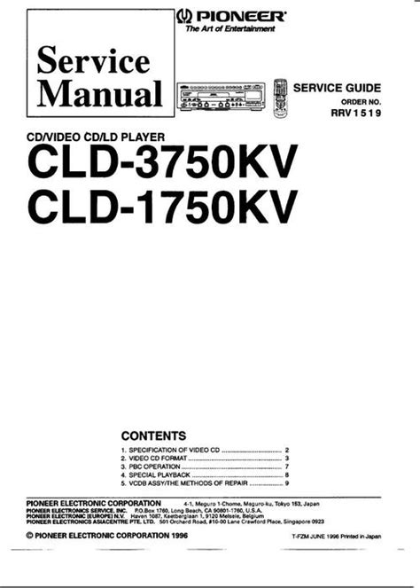 ford laser service repair manual ford laser pdf downloads autos post
