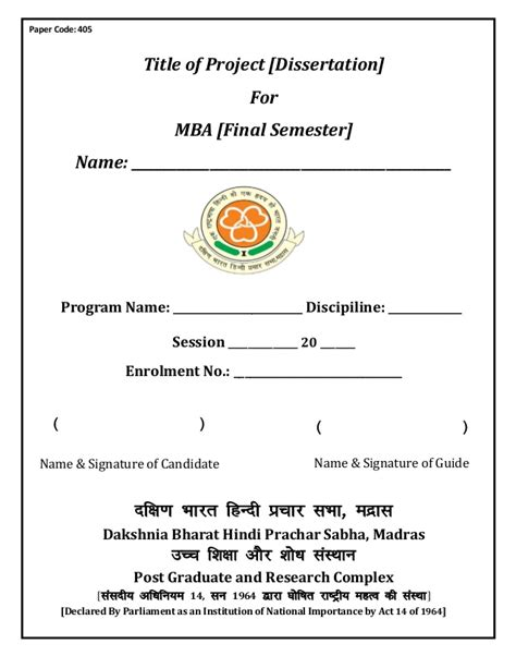Use Mba In Title by Dissertation Cover Page For Mba 4th Semester