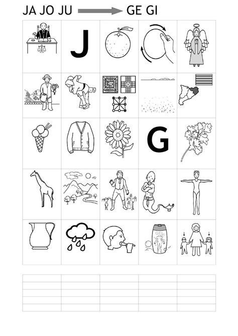Ja Jo Ju Ge Gi | Actividades para lectoescritura