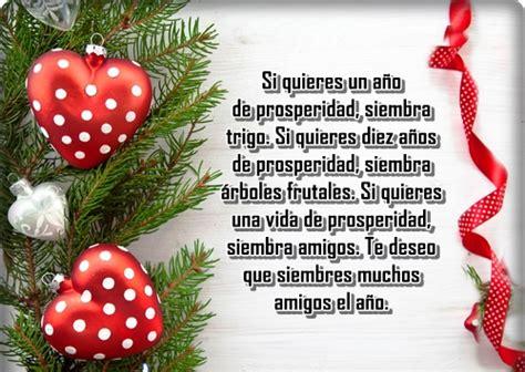 6 preciosas fotos para navidad con pensamientos de amor im genes imagenes con mensajes bonitos para navidad im 225 genes de