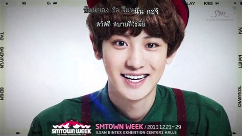 download mp3 exo the first snow karaoke thai sub exo 첫눈 the first snow teaser cr