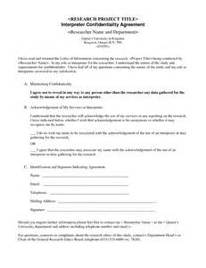 Offer Letter Confidentiality Clause Free Sle Letter Confidentiality Agreement