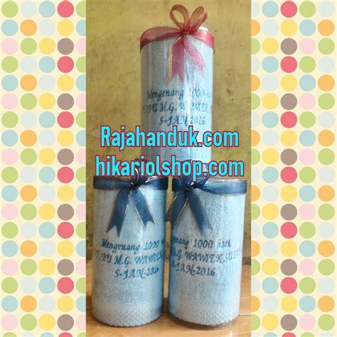Handuk Untuk Souvenir souvenir handuk 0877 51 292 587 grosir handuk souvenir