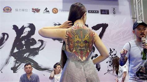 tattoo convention 2017 ta 2017 第八屆 刺青展 歐美背部彩色大圖 比賽 taiwan tattoo convention 影片 youtube
