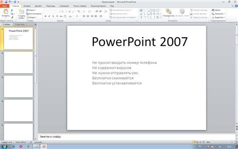 free powerpoint templates download parksandrecgifs com