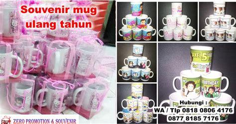 Tas Ultah Si Kecil Digital Print souvenir mug ulang tahun mug ultah barang promosi mug promosi payung promosi pulpen