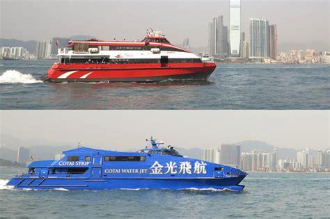 jet boat hong kong to macau how to get to macau from hong kong nextstophongkong
