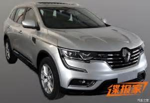 Renault Kolios New 2017 Renault Koleos Suv This Is It