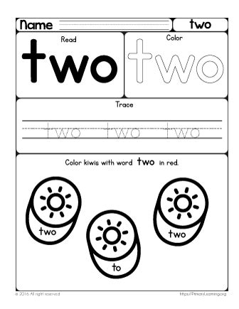 in the orchard sight word two free worksheets