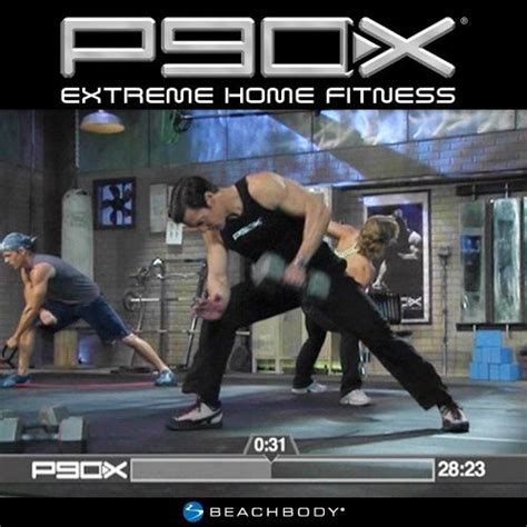 px extreme home fitness workout program  dvds