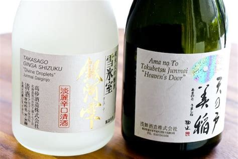 Etiketten Japan by How To Read Sake Label Steamy Kitchen Recipes