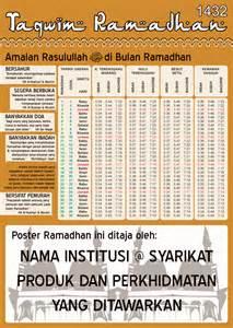membuat poster ramadhan takwim ramadhan kami mencetak takwim ramadhan jadual