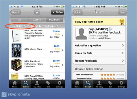 ebay mobile offers ebay offers a mobile search shortcut for stores