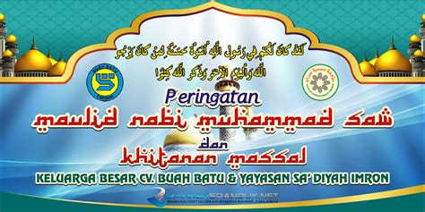 cara membuat proposal kegiatan isra mi raj contoh banner pengajian umum the best banner 2017