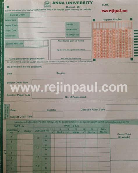 new pattern of english board answer sheet anna university answer paper format au answer sheet