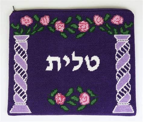 22 best images about needlepoint tefillin and tallit bags