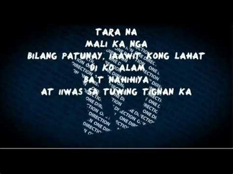 sle of yell for cheering tagalog what makes you beautiful translation