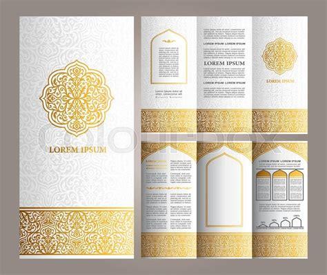 brochure template vintage vintage islamic style brochure and flyer design template
