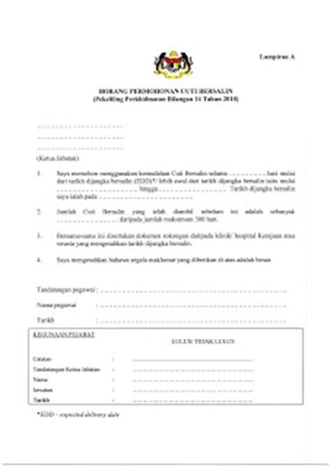 persediaan bercuti bersalin kakitangan kerajaan